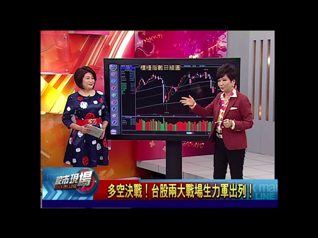 【股市現場-非凡商業台鄭明娟主持】20180501part.2(李蜀芳)