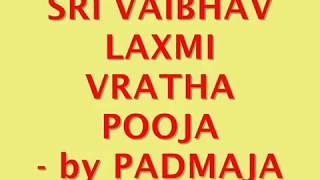 vaibhav lakshmi vratha pooja by KANAPARTHI PADMA