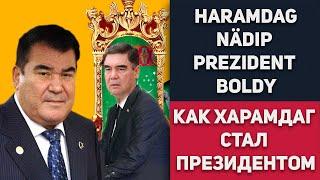 Turkmenistan Geldy Kyarizov - Haramdag Berdimuhamedow Nädip Prezident Boldy  Туркменистан