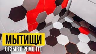 видео ЖК «Цветочный город» в Мытищах