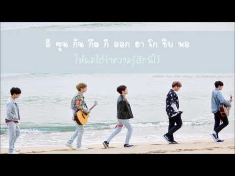 [Karaoke/Thaisub] Day6- Say wow