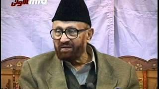 Urdu Speech by Sahibzada Mirza Waseem Ahmad to Jamia Ahmadiyya Qadian
