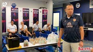 ลุงเนวิน และโค้ช พูดกับนักเตะหลังจบเกม (TTL-26) บุรีรัมย์ ยูไนเต็ด 1-1 สุโขทัย เอฟซี