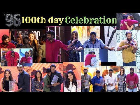 100th Day Celebration Of 96 Movie - Full Event Video | 96 Movie 100th Day Celebration