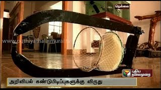 Nellai Student gets Award for his invention of Scientific Instrument
