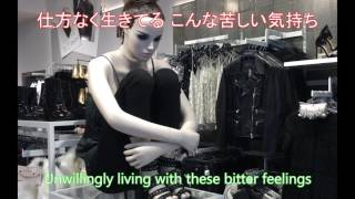 Title: マネキン人間 / Mannequin People Artist: 倉橋ヨエコ / Yoeko K...