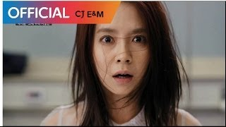 박시환 (Sihwan Park) - 그때 우리 사랑은 (The Way We Loved) (응급남녀 OST) MV