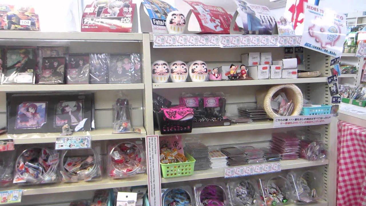 Japan Shop Frankfurt