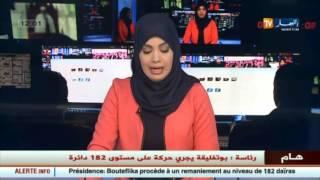 الرئيس عبد العزيز بوتفليقة يؤشر على حركة جزئية في سلك رؤساء الدوائر
