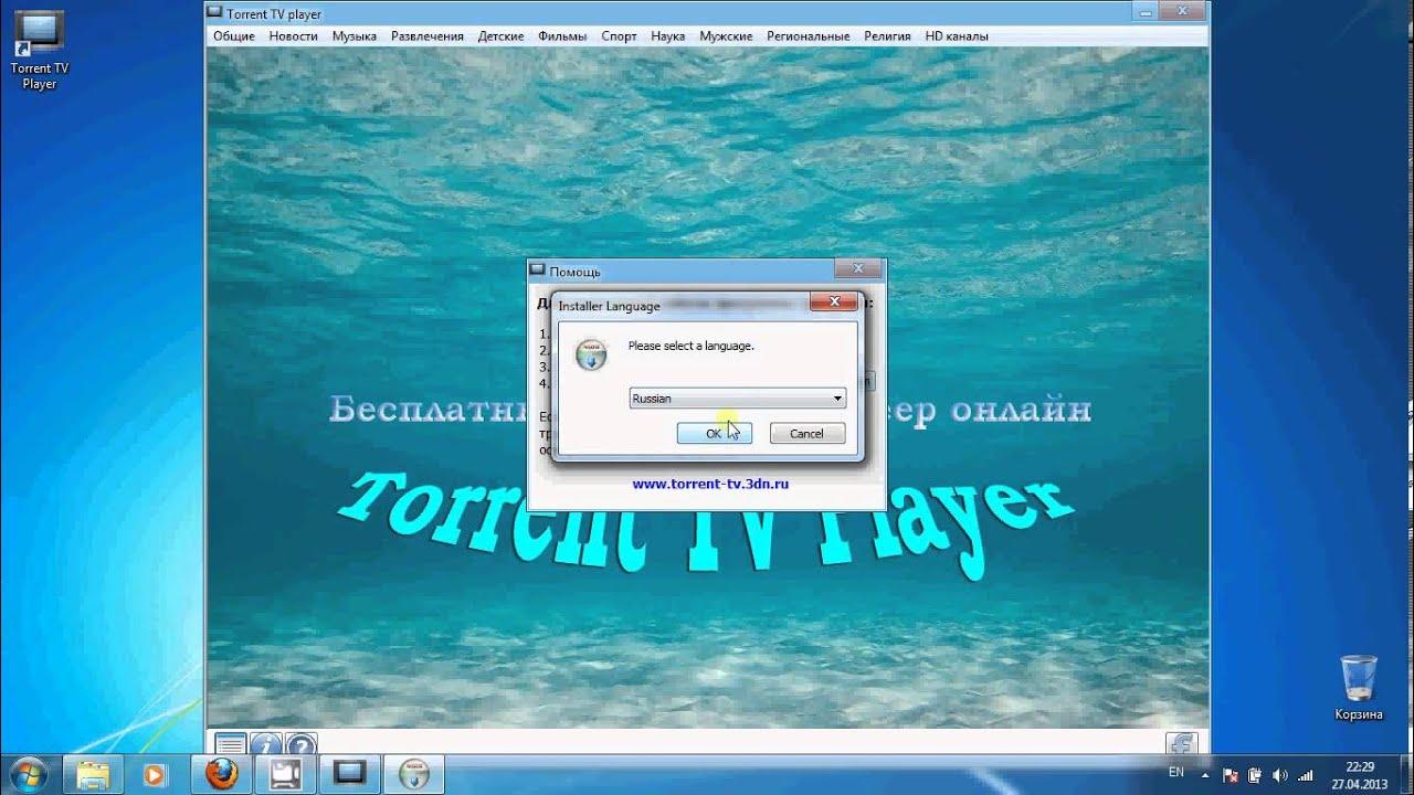 Установка acestream в программе torrent tv player youtube.