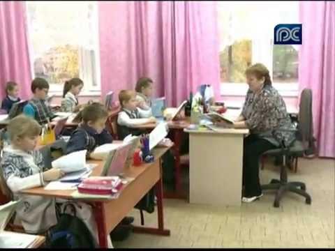 «Электронный журнал» вернется в школы Череповца