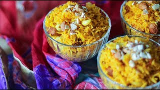 Zarda - Sweet Rice With Nuts & Coconut