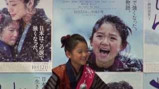 全編本県ロケで制作された映画「おしん」主演の濱田ここねさんと冨樫森...