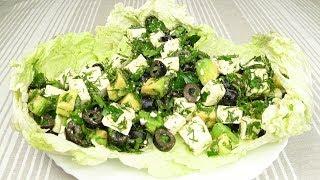 Пикантный салат с брынзой и авокадо | Piquant salad with feta cheese and avocado