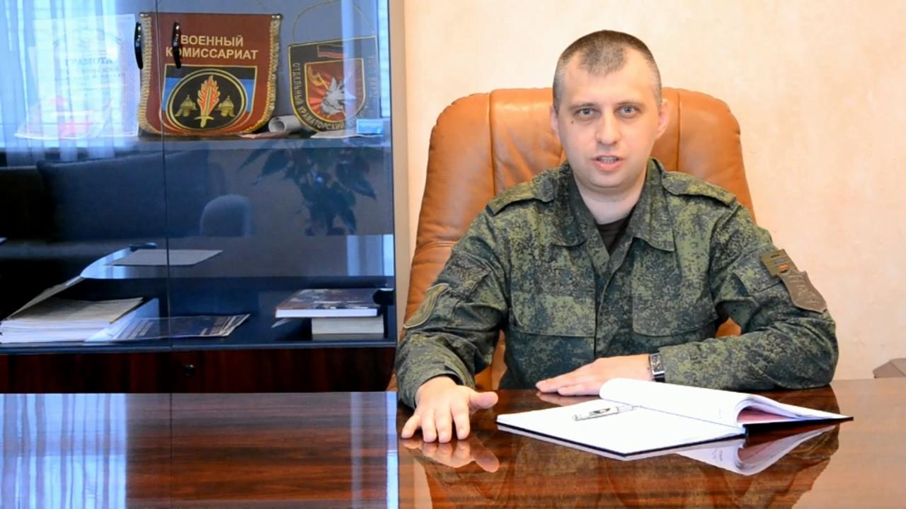 Поздравления от военного комиссара 13