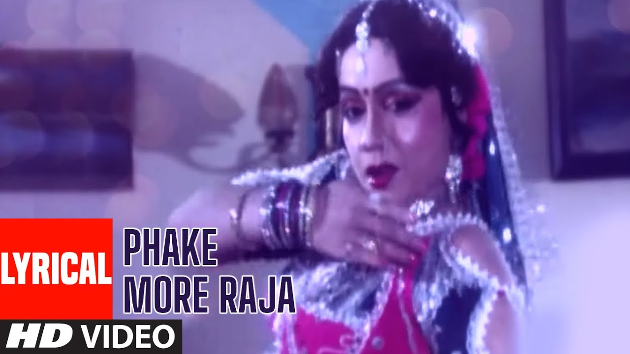 Phake More Raja Lyrical Video Song | Sitapur Ki Geeta | Rajesh Khanna, Hema Malini