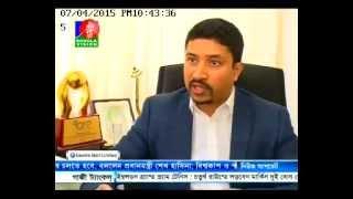 Freelance Outsourcing in Bangladesh - Banglavision