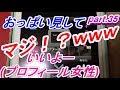 GACKT-ANOTHER WORLD/トレンディエンジェル斎藤 Arrange.ver - YouTube
