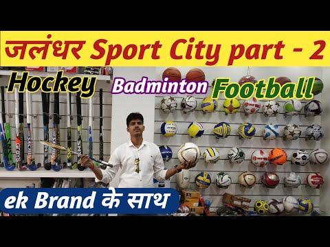Football wholesale market  !!  badminton wholesale market || Sports city jalandhar