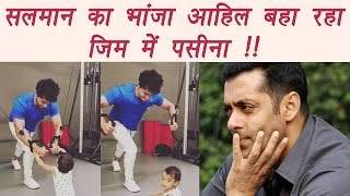 Salman Khan's Ahil working out with Father Aayush Sharma; Watch video | FilmiBeat