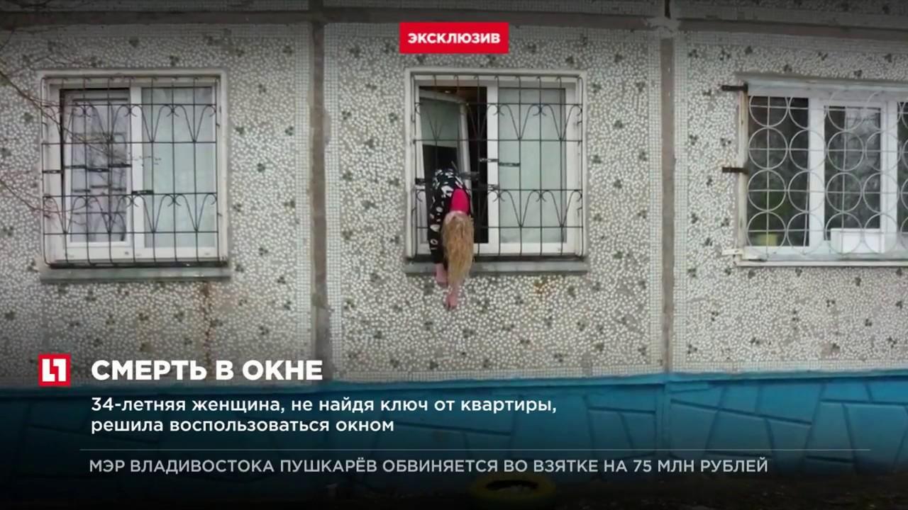 Жительница Омска задохнулась, застряв между прутьями оконной решетки