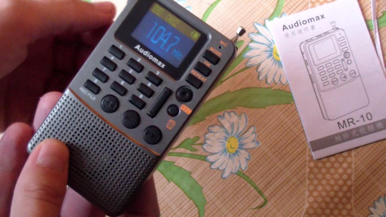 Низкие цены на домашние кинотеатры технологии: fm-радио. ✅рассрочка ✅оплата частями ✅доставка по всей территории украины | comfy (комфи).