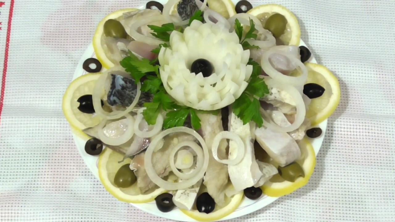 «Селёдка» из толстолобика\ Домашняя «селёдка» \Товстолобик маринований \ Холодные закуски.