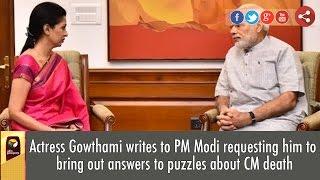 Actress Gautami Raises Questions On Jayalalithaa's Death, Writes On PM Modi Asking For A Probe