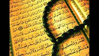Soudais عبد الرحمن السديس Surat 19 Maryam/مريم