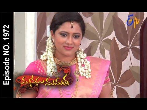 Manasu Mamata | 18th May 2017 | Full Episode No 1972 | ETV Telugu