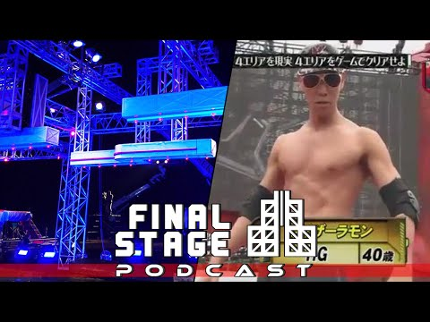 Final Stage Podcast Episode 15: Sasuke 32 Preview Show!