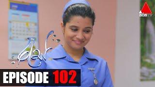Ras - Epiosde 102 | 16th July 2020 | Sirasa TV Thumbnail
