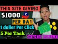 How to Make $1000 Per day || 1 dollar Per click || $5 Per Task Really?? || Scam Alert in [Hindi]
