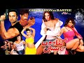 Gunahon Ki Bastee 2008 Nida Chaudhary Pakistani Movie