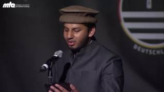 Nazm - Ehad Shikni Na Karo - Murtaza Mannan - Feature Programm - 37. National Ijtema MKAD 2016
