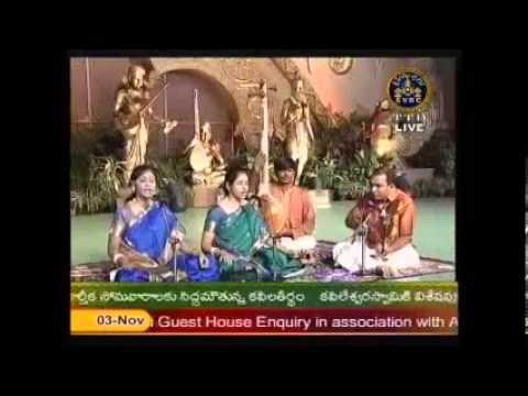 Chinmaya Sisters - Muddugare Yesoda - Kurinji - Annamacharya Mp3