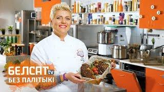 """Кулинарное шоу """"Я не буду это есть!"""". Трейлер 3"""