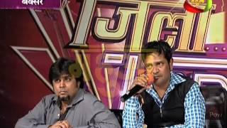 Jila top - Balveer singh is selected in Jila top Audition Baliya
