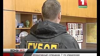 В Витебске задержан уголовный авторитет. Зона Х