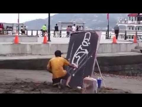 Amazing Painting on a Blackboard