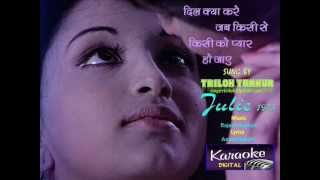 Download DIL KYA KARE JAB KISI SE - JULIE 1975 - HQ - SUNG BY *TRILOK THAKUR* MP3 song and Music Video