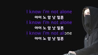 ALAN WALKER - ALONE 가사,발음,노래방자막 [원곡 조회수 7억뷰]