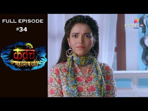 Kawach Mahashivratri - 21st September 2019 - कवच महाशिवरात्री  - Full Episode