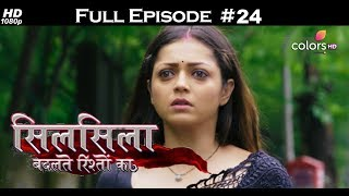 Silsila Badalte Rishton Ka - 5th July 2018 - सिलसिला बदलते रिश्तों का  - Full Episode
