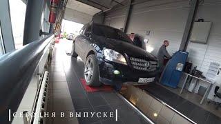 Mercedes-Benz W164.Ремонт блока SAM на Mercedes Benz ml w164