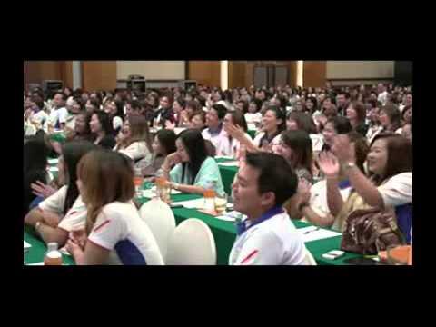 ประวัติกรุงไทย-แอกซ่า ประกันชีวิต