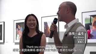 在成都做国际化艺术难吗?这对国际夫妻告诉你答案|Chengdu Plus