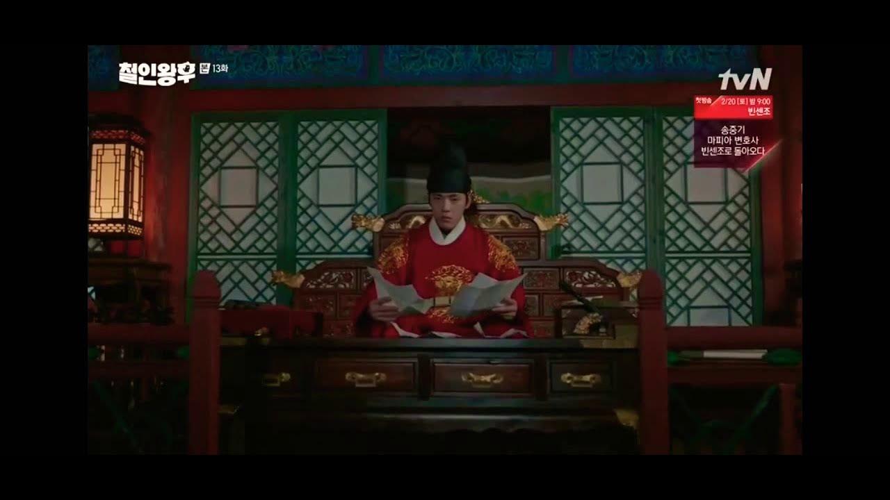 Download Mr. Queen Episode 13 ending scene