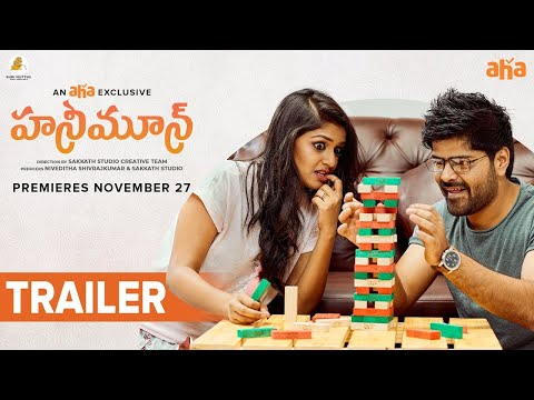 Honeymoon Web Series Trailer | Nagabhushana, Sanjana Anand | Sakkath Studio | An aha Exclusive