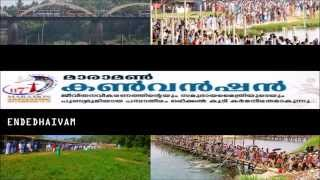 2015 Maramon Convention Songs  l Non Stop l Malayalam Christian Devotional Songs